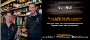 Gall&Gall